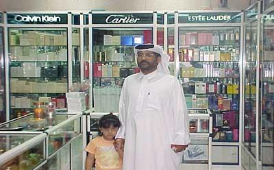 Saleem Perfumes - 2.jpg