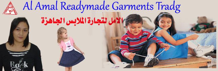 Al Amal Readymade Garments Trading Banner