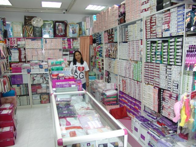 Al Amal Readymade Garments Trading - 3.JPG