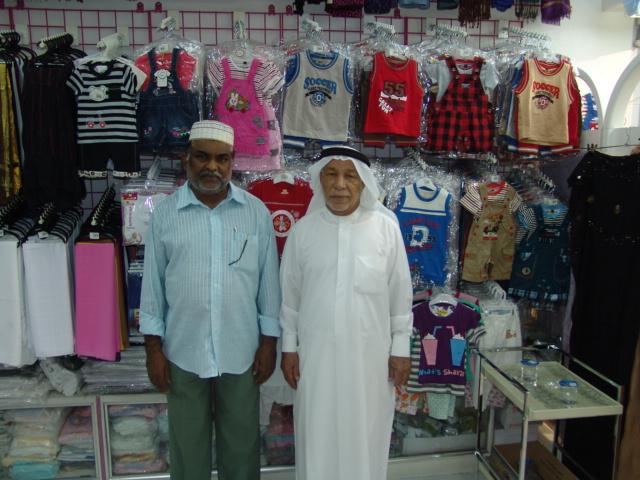 Al Amal Readymade Garments Trading - 6.JPG