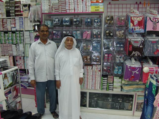 Al Amal Readymade Garments Trading - DSC00655.JPG