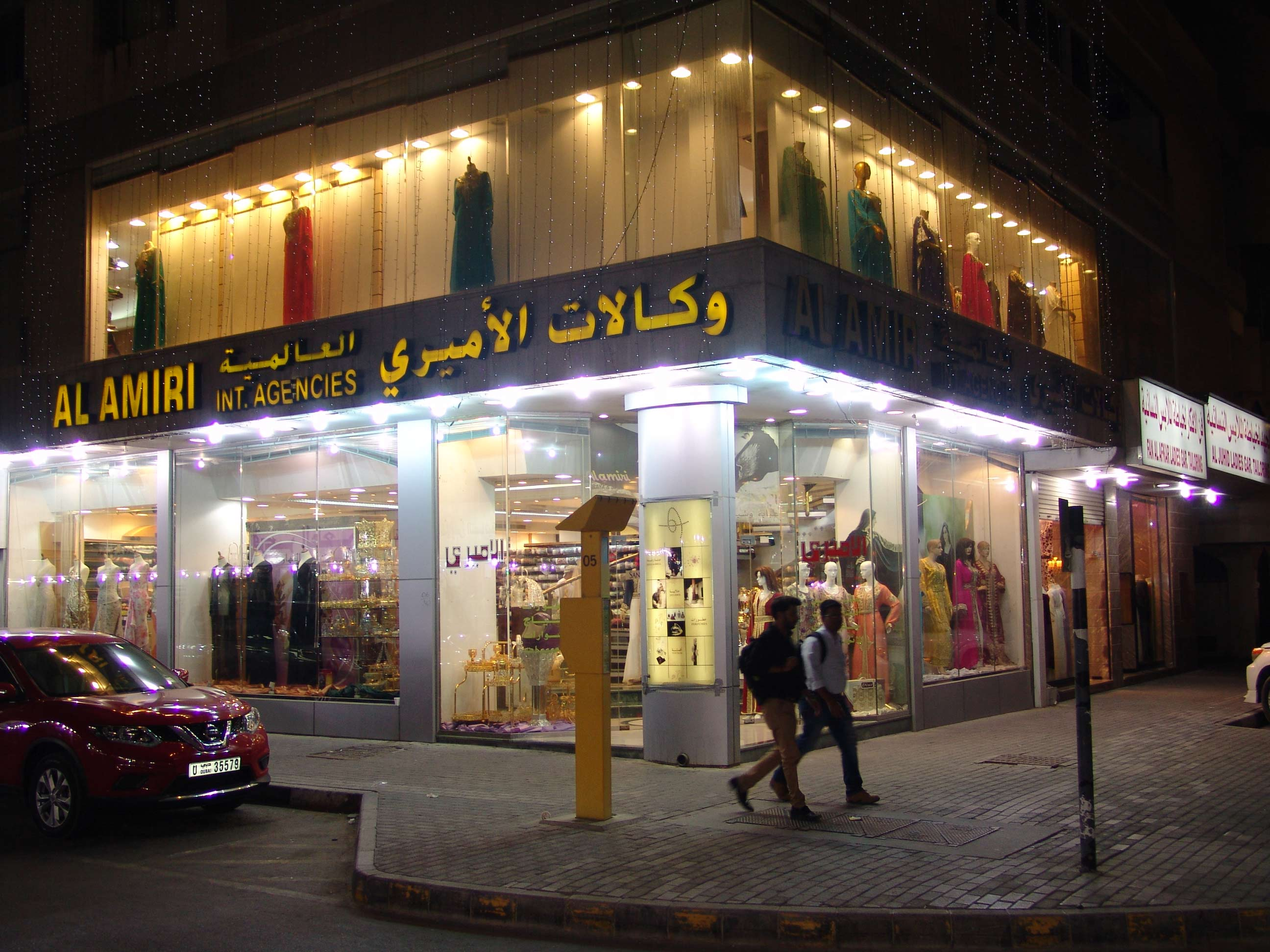 Al Amiri International Agencies (moroccan Fashion) - DSC01298.jpg