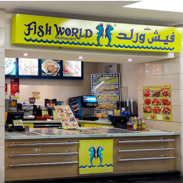 Fish World Restaurants  - Fish-World,-Dubai.jpg