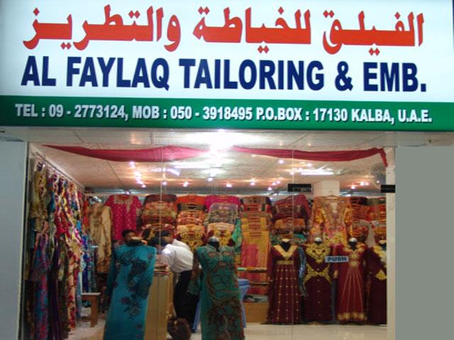 Al Faylak Tailoring & Emb. - DSC06943.jpg