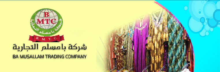 BA MUSALLAM TRADING COMPANY Banner