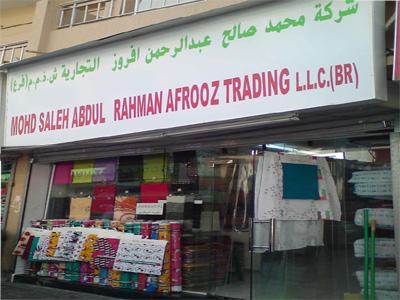 Mohammad Saleh AbdulRahman Afrooz Trading Co.  - 1.jpg