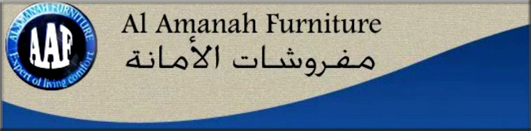 Al Amanah Furniture Banner