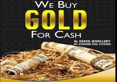 Al Rafeh Jewellery LLC - 2.jpg