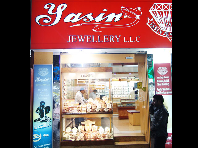 Yasin Jewellery LLC - 1.jpg