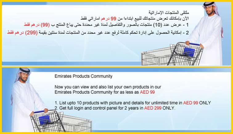 UAE Products Community - abdulla.jpg