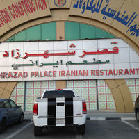 Shahrzad Palace - image.jpeg