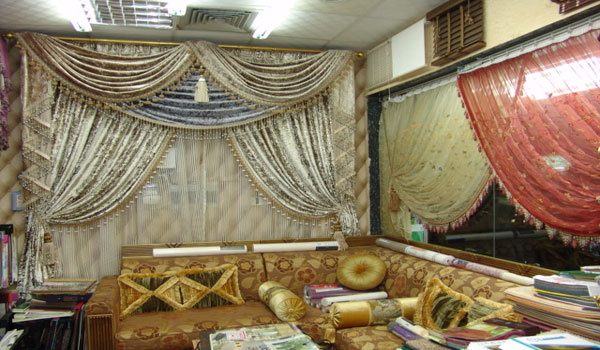 Burjuman Curtains Decor Abu Dhabi Home And Office