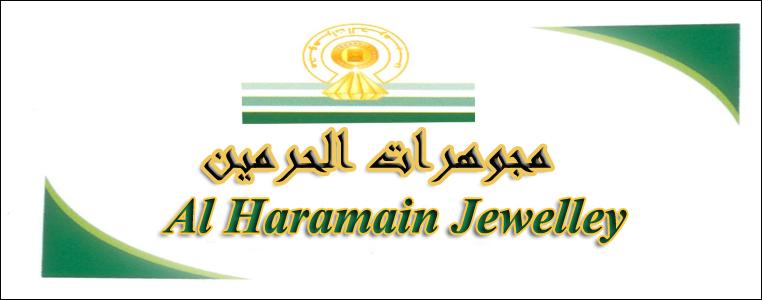 Al Haramain Jewellery Banner