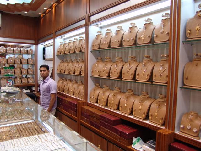 Al Haramain Jewellery - 2.JPG