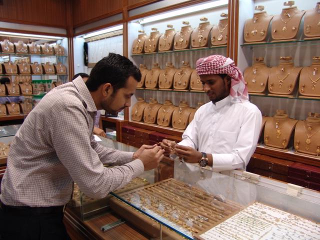 Al Haramain Jewellery - 4.JPG