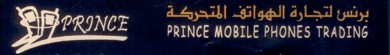 Prince Mobile Phones Trading Banner