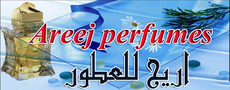 Areej Perfumes Banner