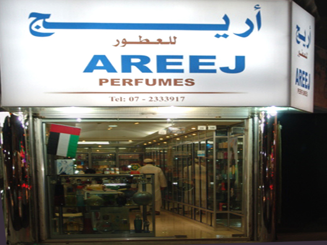 Areej Perfumes - 1.jpg