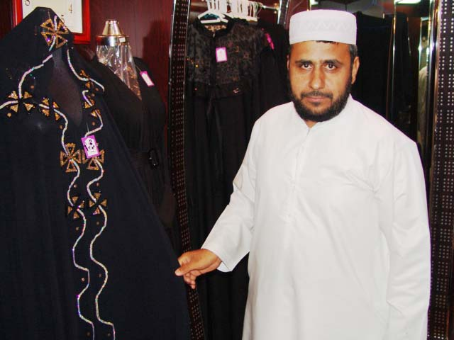 Al Anood Abaya & Shaila - DSC08444.JPG