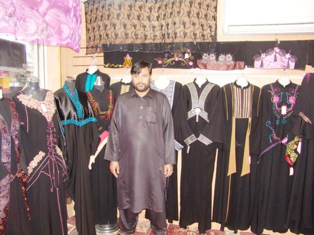Al Hishma Abaya - DSC08437.JPG