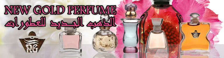 New Gold Perfumes Banner