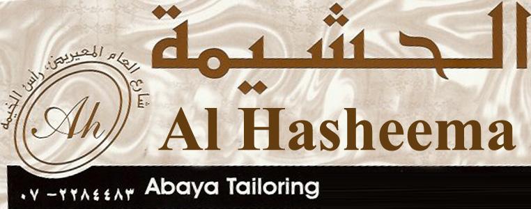 Al Hasheema Abaya Tailoring Banner