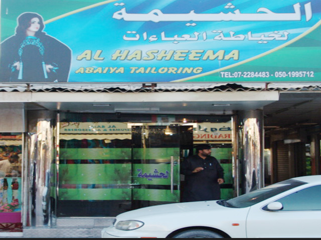 Al Hasheema Abaya Tailoring - DSC08429.JPG