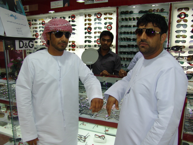 Abid Optical Centre - DSC08653.JPG