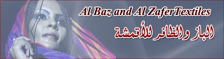 Al Baz and Al Zafer Banner