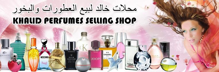 Khalid Perfume Shops Banner