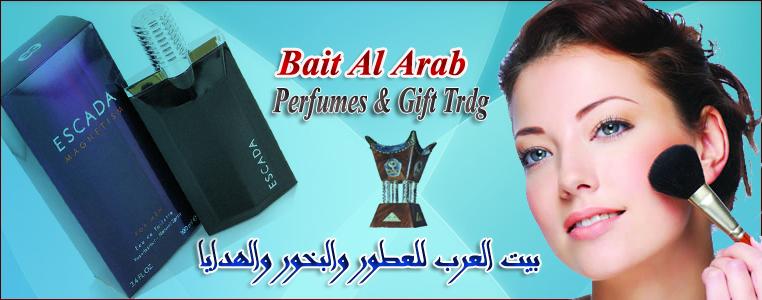 Bait Al Arab Perfume and Gift Trading Banner