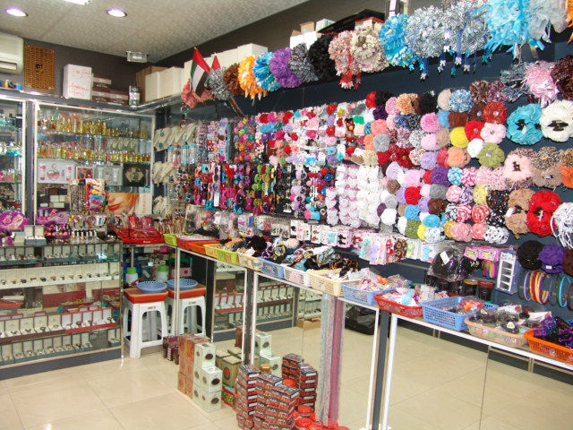 Bait Al Arab Perfume and Gift Trading - DSC08872.JPG