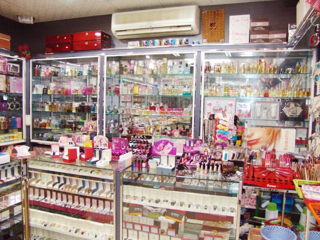 Bait Al Arab Perfume and Gift Trading - DSC08871.JPG