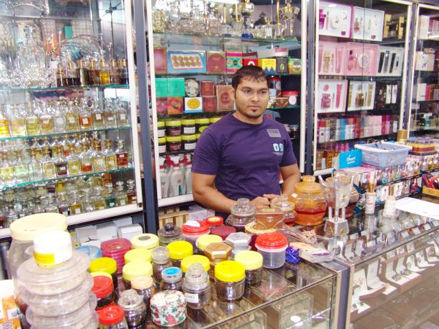 Bait Al Arab Perfume and Gift Trading - DSC08873.JPG