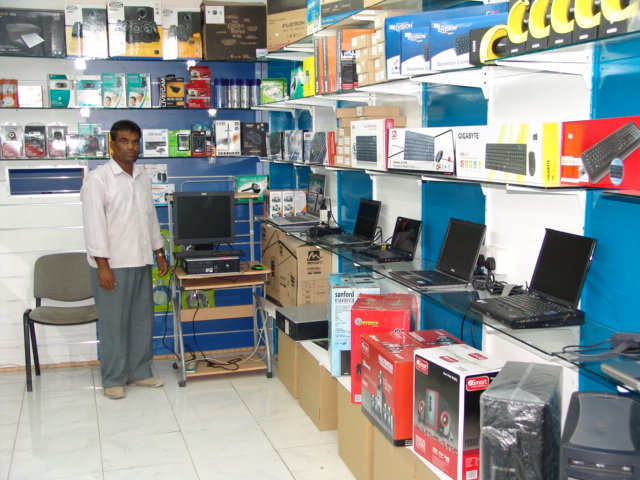 Al Bustan Electronics - DSC08973.JPG