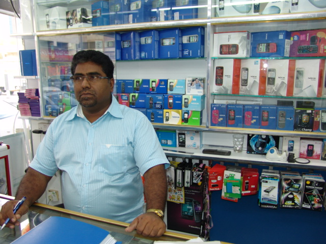 Al Bustan Electronics - DSC08974.JPG