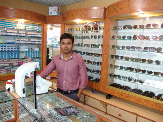 Al Khaleej Opticals - DSC08984.JPG