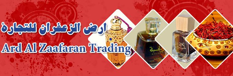 Ard Al Zaafaran Trading Banner