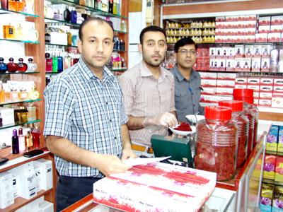 Ard Al Zaafaran Trading - 2.jpg