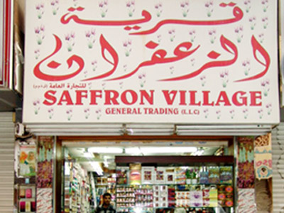 Saffron Village General Trading LLC - 4.jpg
