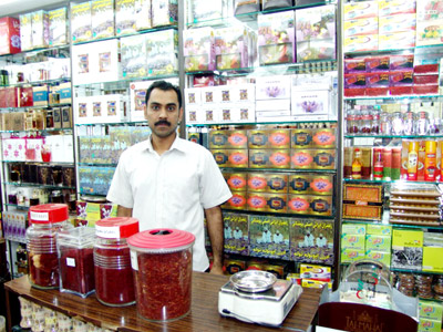 Saffron Village General Trading LLC - 1.jpg