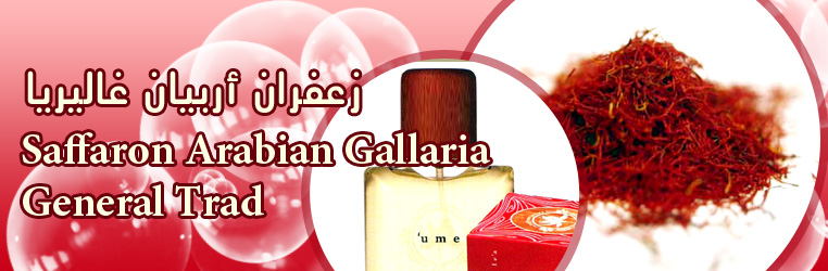 Saffaron Arabian Gallaria General Trading  Banner