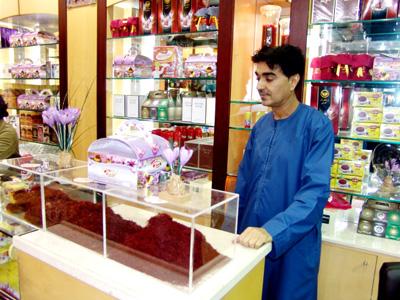 Saffaron Arabian Gallaria General Trading  - 2.jpg