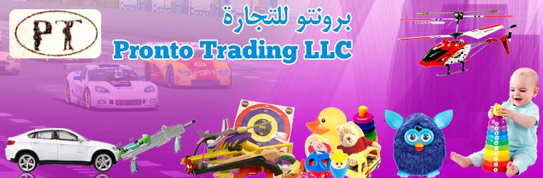 Pronto Trading LLC Banner