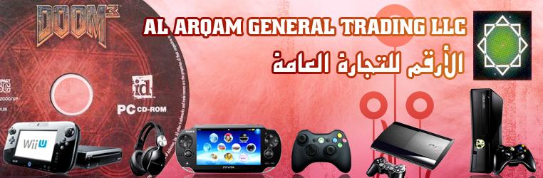 Al Arqam  General Trading LLC Banner