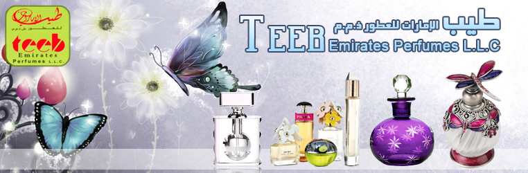 Teeb Emirates Perfumes L.L.C Banner