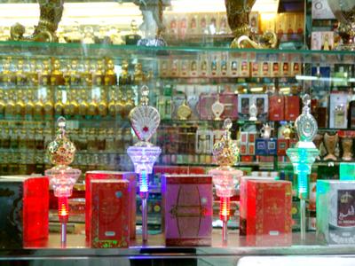 Hami Perfumes - 3.jpg