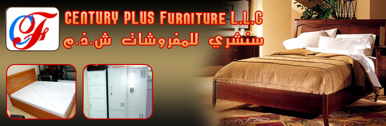 Century Furniture L..L..C Banner