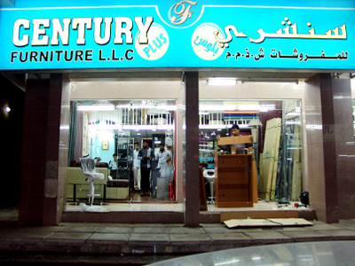 Century Furniture L..L..C - 2.jpg