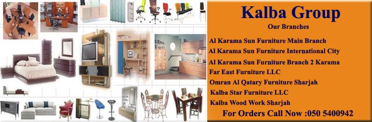 Al Karama Sun Furniture L.L.C Banner